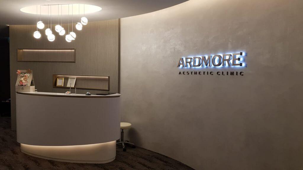 Ardmore Medical image